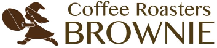 名古屋の焙煎コーヒー専門店 | Coffee Roasters BROWNIE